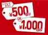 sale500_1000off_594_210R