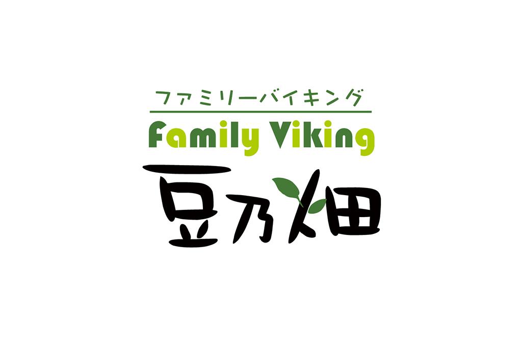 ファミリーバイキング 豆乃畑 垂水店
