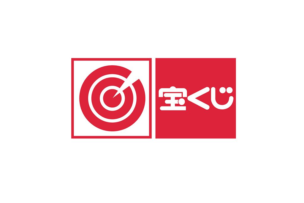 宝くじ売場 ブルメール舞多聞店