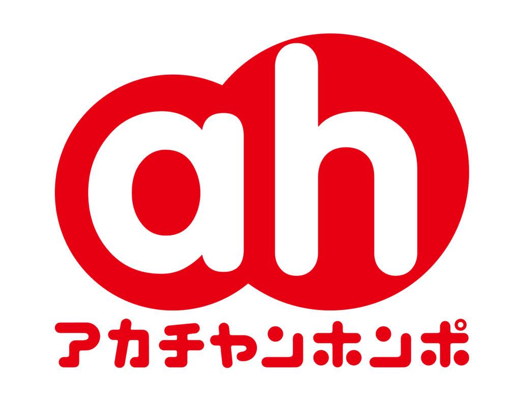 【アカチャンホンポ】 (予告)1/28(火)全品アカチャンホンポポイント10倍