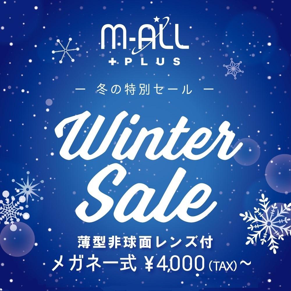 M-ALL+PLUS メガネと雑貨のお店です。